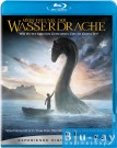 Mein Freund, der Wasserdrache
