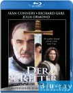 Der 1. Ritter