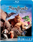 Sindbads 7. Reise (50th Anniversary Edition)