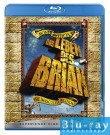 Monty Python - Das Leben des Brian (The Immaculate Edition)