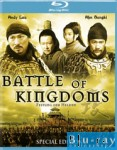 Battle of Kingdoms - Special Edition