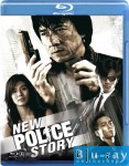 Jackie Chans New Police Story