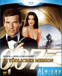 James Bond: in tödlicher Mission