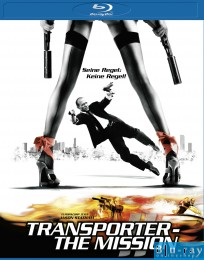 Transporter II-The Mission