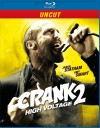 Crank 2: High Voltage (FSK 18)
